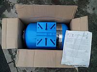 Гидроаккумулятор   24л ZILMET ultra-pro 10bar