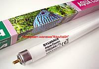 Лампа Sylvania Aqua-Classic 24W/T5 G5 549 мм (Германия)