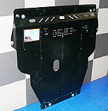 Захист картера двигуна і кпп Volvo (Волво) V40 2012-, фото 2