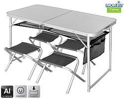 Стол складной и 4 стула Norfin Runn (Премиум)