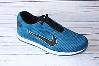 Летние мужские кроссовки, сетка, ММС2, синие