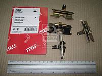 Колодка тормозной комплект монтажный CHEVROLET LACETTI задней (Производство TRW) PFK542