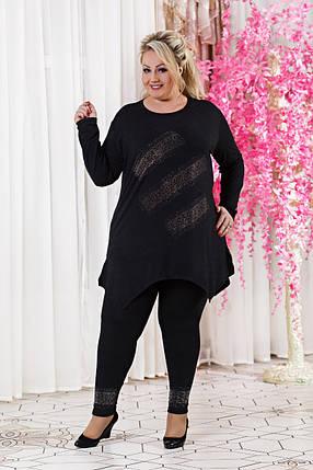 ДТ1716 Женский костюм  туника+лосины размеры 50-58 , фото 2