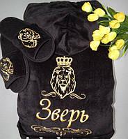 Мужской махровый халат «Зверь» с тапочками