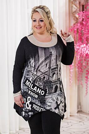 ДТ1718 Женский костюм  туника+лосины размеры 50-58 , фото 2