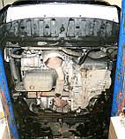 Захист картера двигуна і кпп Volvo (Волво) V40 2012-, фото 3