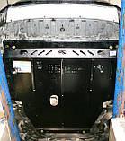Захист картера двигуна і кпп Volvo (Волво) V40 2012-, фото 6