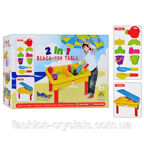 Столик-Песочница для игр с песком и водой 0831 - фото 1