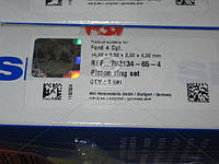 Кольца поршневые FORD 4 Cyl. 94,32 2,5 x 2,0 x 4,0 mm (Производство SM) 792134-65-4