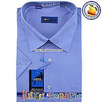 Мужские рубашки Синего цвета короткий рукав (ворот 39- 46) (vk84)