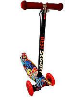 Детский трехколесный самокат Best Scooter Maxi
