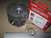 Поршень VAG 81,01 2,5TDi AXD/AXE/BLJ T5 1-2 цил. 04- (Производство Mopart) 102-90900 00