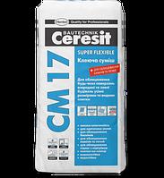 Клей для плитки Ceresit СМ 17 Клеящая смесь Super flexible