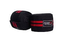 Бинты на колени PowerPlay 02-2509