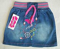 Детская джинсовая юбка для девочек 2-6 лет