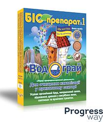 Водограй 20 г Биопрепарат для выгребных ям септиков и уличных туалетов