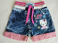 Детские джинсовые шорты на девочек 1-5 лет