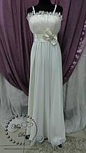 Вечернее платье длинное бежевое