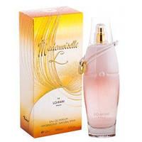 Женская парфюмированная вода Mademoiselle 100ml. Parour (100% ORIGINAL)