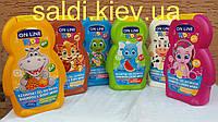Детский шампунь и гель для душа 2в1On Line Kids 250 ml