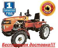 Мототрактор Файтер Т-15 (15 л.с.) + фреза