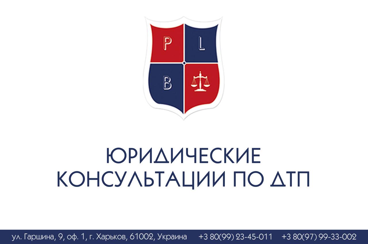 юридические онлайн консультация в скайпе