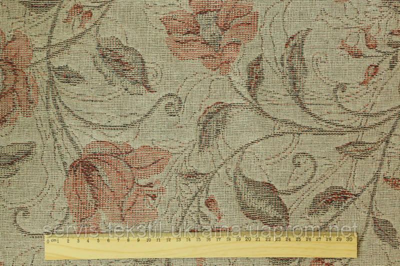 Ткань декоративная 14С152-ШР+К Рис.255 - Энигма