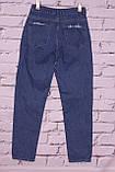 ЖІНОЧІ ДЖИНСИ ТУРЕЦЬКІ МОМ Red blue (код 5520), фото 2