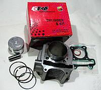 Поршневая GY6-150 куб для скутера, комплект ф 57 мм FDF