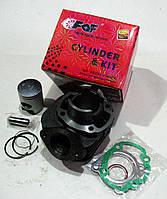 Поршневая ZX 50 ф 41 мм комплект FDF