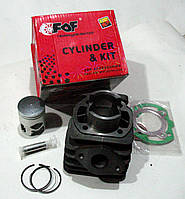 Поршневая 2JA 50 ф 40 мм комплект FDF