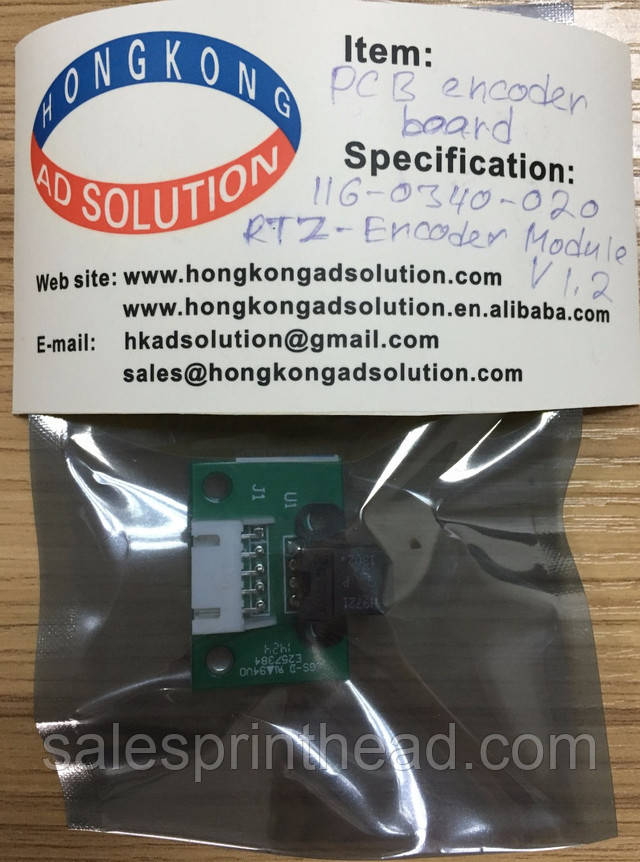 PCB Encoder Sensor Board for Flora printer