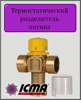 """Термостатический разделитель потока  ICMA 3/4"""""""