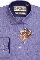 Рубашка в школу для мальчика с длинным рукавом фиолетовая с рисунком