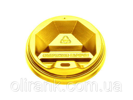 Крышка ТОППЛАСТ КР-90 (желтая) 50шт уп  40уп/ящ (под 500мл .400мл)