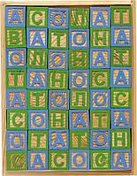 Кубики деревянные с русским алфавитом в наборе