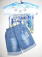Комплект для мальчиков S&D оптом,1-5 лет.