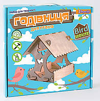 "Набор для творчества ""Сделай сам"", деревянная кормушка для птиц с бабочками"