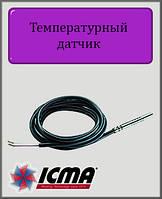 Температурный датчик PT1000 ICMA