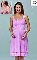 Ночная сорочка для беременных и кормящих мам Pelin №1106