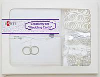"""Набор для творчества """"Свадебные открытки"""", 20шт./уп., 10*7см."""