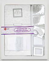 """Набор для творчества """"Свадебные открытки"""", на укр. языке, 14.5*14.5см"""