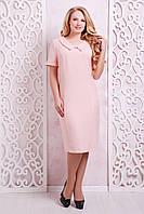 Летнее платье-футляр ВЕРДИ розовое