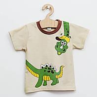 Футболка с динозавриком для мальчика