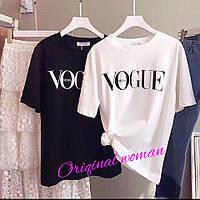 """Женская стильная футболка """"Vogue"""" (2 цвета)"""