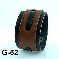 Браслет из натуральной кожи G52