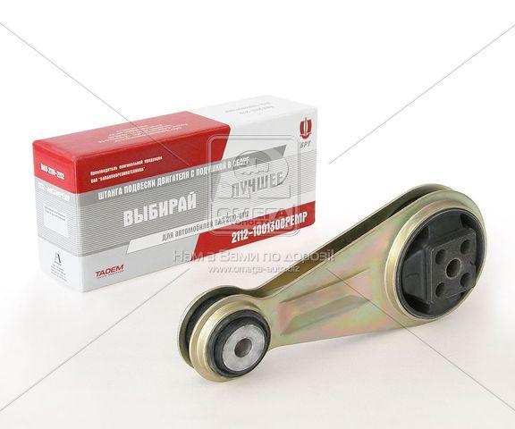 ⭐⭐⭐⭐⭐ Подушка подвески двигателя ВАЗ 2110, 2111, 2112 (Гитара) в сборе в упаковке (производство  БРТ)  2112-1001300РУ