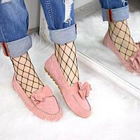 Туфли балетки женские Ilana пудра , балетки женские