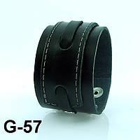 Браслет из натуральной кожи G57