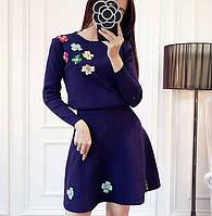 Костюм женский (кофта+юбка) с вышивкой-пайетки+бисер темно-синий,магазин одежды